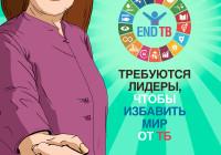 tb-head-state-2018-poster-ru