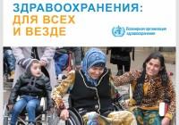 2018-0130_EURO_RU_V_Disability-Tajikistan_A4-border-min