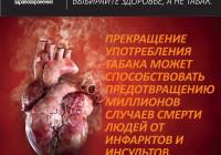 wntd2018-socialmedia-2-200x1200-cardio-ru